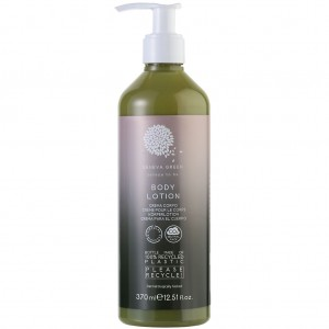 Geneva-Green-Body Lotion-370ml-Bottle