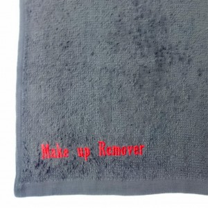 Graphite Make Up Remover Cloths