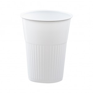 HotCold White Plastic Cup 210ml
