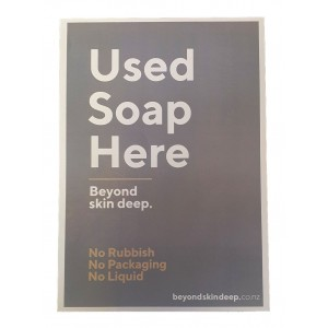 BSD Sign for Storage Areas - Soap